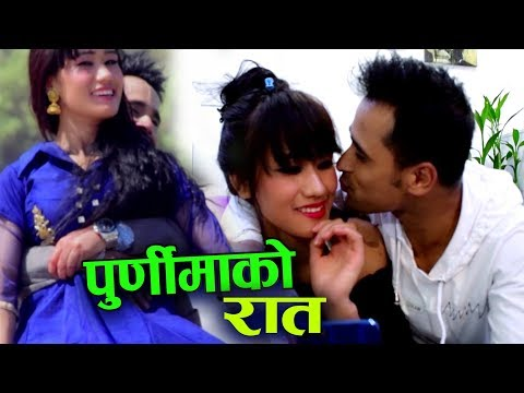 (New Adhunik Song 2018 |पुर्णिमाको रात | Purnimako Rat | Nakkale Guys - Duration: 3 minutes, 58 seconds.)