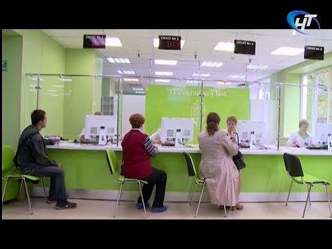 В Великом Новгороде начала работать «Бережливая поликлиника»