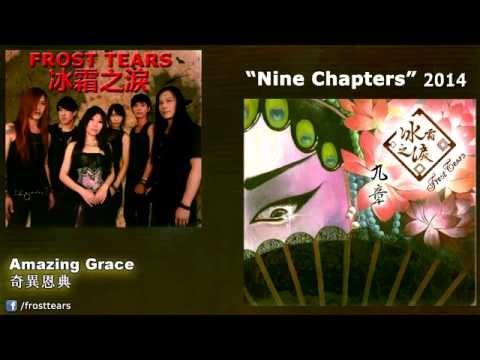 FROST TEARS - Nine Chapters (2014)