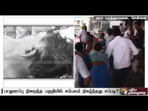 Lawyer-hacked-in-broad-daylight-at-Chennai-High-Court-campus