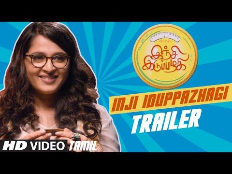 Inji Iduppazhagi Trailer HD, Arya, Anushka Shetty, Sonal Chauhan