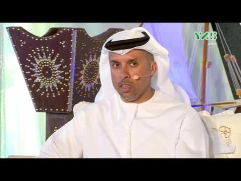 السهرة الخاصة بسباق القفال 2017 يوم 15 مايو 2017 – قناة ياس