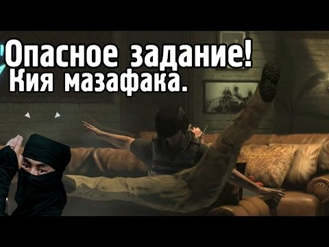 ШПИОНЫ (Tom Clancy's Splinter Cell: Blacklist)