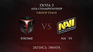 Na'Vi vs EHOME, game 1