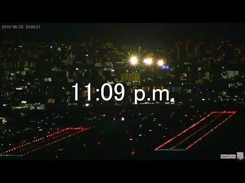 運用時間が終わった21時過ぎに、二機のアメリカ軍輸送機C-17が飛来した。二機の輸送機は、23時頃に伊丹を飛び立った。6月28日、29日に大阪で開催されるG20サミットに関連したものと思われる。  0:00:15...