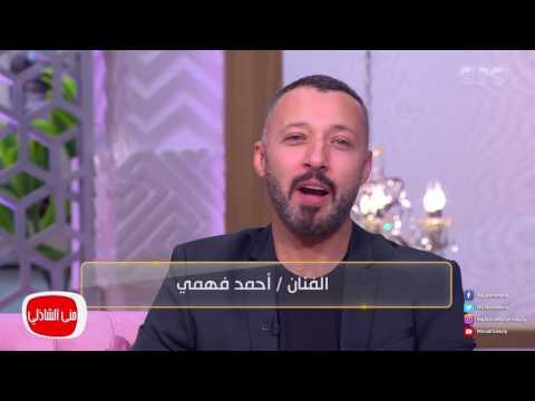 """شاهد- رد فعل زوجة أحمد فهمي علي صفع نيللي كريم له في مسلسل """"لأعلي سعر"""""""