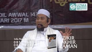 Video 3 MANUSIA AKHIR ZAMAN YG DICINTAI UMAT ISLAM   BAG. 10   UST. ZULKIFLI M. ALI, LC, MA. MP3, 3GP, MP4, WEBM, AVI, FLV Oktober 2018