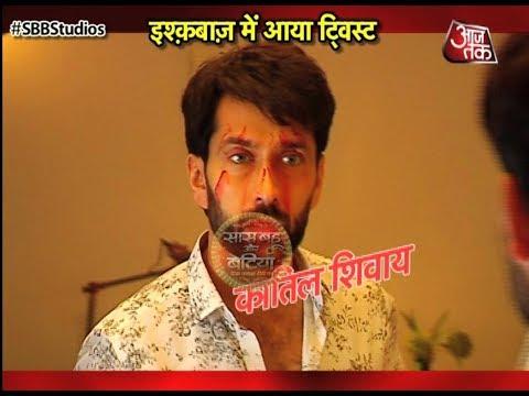 Ishqbaaz: SHOCKING! Shivaay A MURDERER?