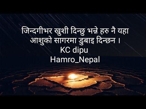 Quotes about friendship - मन छुने लाईन हरु part-24Nepali Quotes  मन छुने लाईन हरु  Heart Touching Nepali QuotesHamro Nepal
