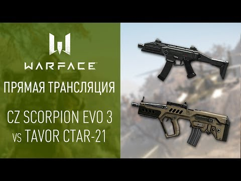 "Турнир ""Атлас войны"". Tavor CTAR-21 vs. Cz Scorpion EVO 3"