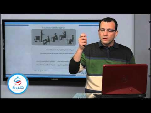 المنطق - الباب الثالث| الاستدلال المباشر والاستدلال غيرالمباشر