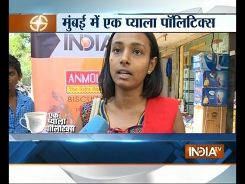 Ek Pyala Politics 19/3/14: Watch voters from Bhopal,Mumbai discussing polls on tea stalls