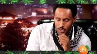 Ethiopian Movie Star Girum Ermiyas Gets High For A Movie