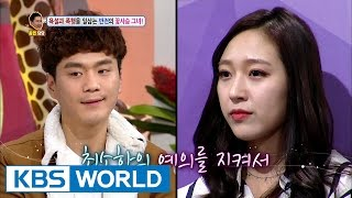 Video A beautiful deer violently hits a person [Hello Counselor / 2017.02.27] MP3, 3GP, MP4, WEBM, AVI, FLV Maret 2019