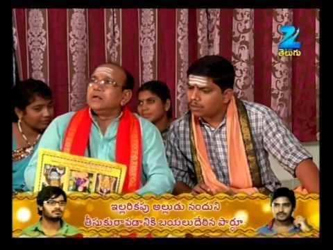Rama Seetha - Episode 46 - Best Scene