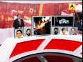Master Stroke: 14 states affected due to violence in the name of Dalit protest - Video