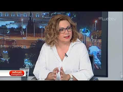 Πολιτική Επικαιρότητα | 18/07 /2019 | ΕΡΤ