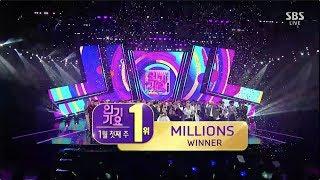 Download Video WINNER - 'MILLIONS' 0106 SBS Inkigayo : NO.1 OF THE WEEK MP3 3GP MP4