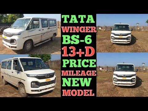 BS6 WINGER 2020 Luxury Ac tata winger passenger  13+D winger Bs6 bs6 winger price,mileage #bs6winger