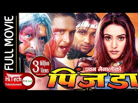 (Nepali Movie PINJADA - Duration: 2 hours, 27 minutes.)