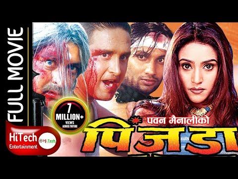Nepali Movie PINJADA