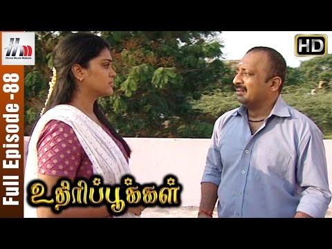 Uthiripookkal Tamil Serial   Episode 88   Chetan   Vadivukkarasi   Manasa   Home Movie Makers
