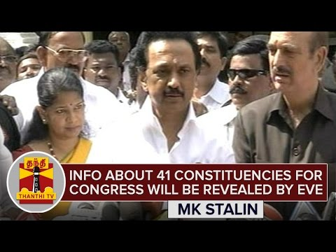Information-about-the-41-Constituencies-for-Congress-will-be-revealed-by-Evening--MK-Stalin
