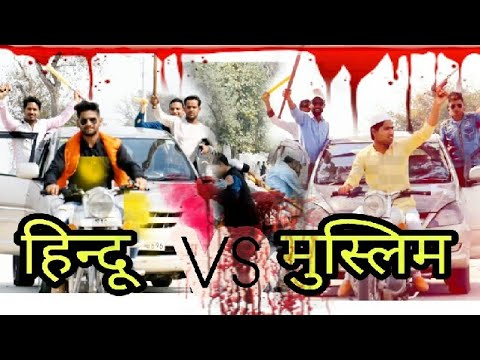 Video Hindu vs Muslim Fight  Holi 2 march 2018 peacefull message to all Indians by abcdcomedy Abcd Comedy download in MP3, 3GP, MP4, WEBM, AVI, FLV January 2017