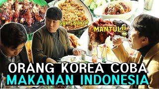 Video REAKSI ORANG KOREA MENCOBA MAKAN MASAKAN INDONESIA(RENDANG,GEPREK,SATE) 인도네시아 음식을 먹어본 한국인의 반응 MP3, 3GP, MP4, WEBM, AVI, FLV Februari 2019