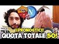 ABBIAMO PAURA DEL NAPOLI! ROMA-NAPOLI | INTER-MILAN | JUVE-LAZIO [PRONOSTICI SERIE A]