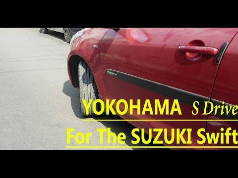 Yokohama S Drive