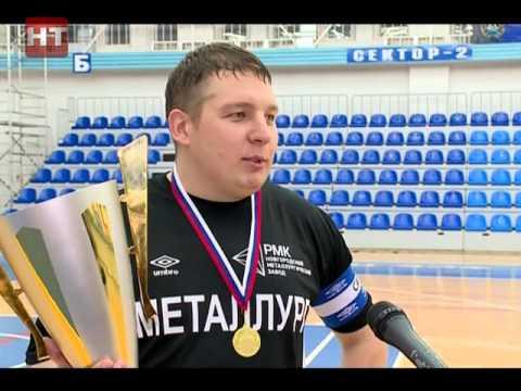 В Великом Новгороде определился победитель соревнований по мини-футболу