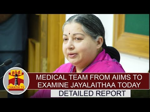 Medical-team-from-AIIMS-to-examine-Jayalaithaa-Detailed-Report-Thanthi-TV