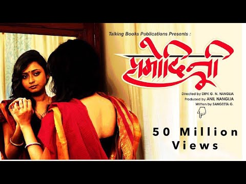 Tbm's Promodini : The Affairs Of Lonely House Wife | Hindi Movies | +eng +hindi Subtitles