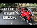 Apache RR310 Malayalam Review