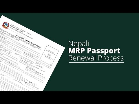 how to fill mrp form of nepal