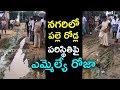 MLA Roja Participates In YSR KUTUMBAM Campaign In Nagari   YSRCP Latest News   indiontvnews