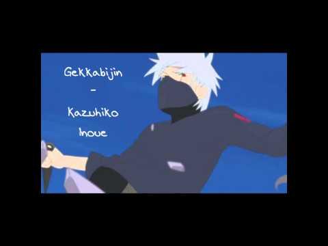 Kazuhiko Inoue (井上和彦) - Gekkabijin