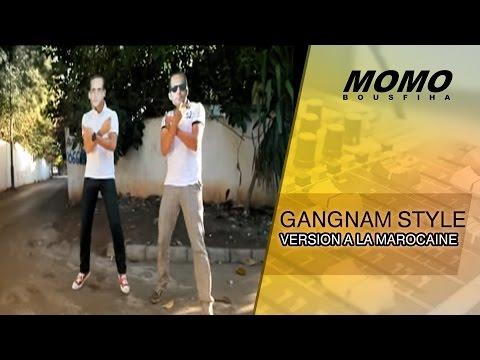 PSY - GANGNAM STYLE Version a la Marocaine SANATI7 (강남스타일)