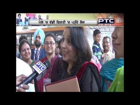 Sangrur Heritage and Literary Festival. | Special Report PTC News | Nov 29, 2016