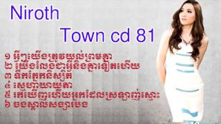 Video Niroth Town cd 81 Khmer song collection 2015 MP3, 3GP, MP4, WEBM, AVI, FLV Desember 2017