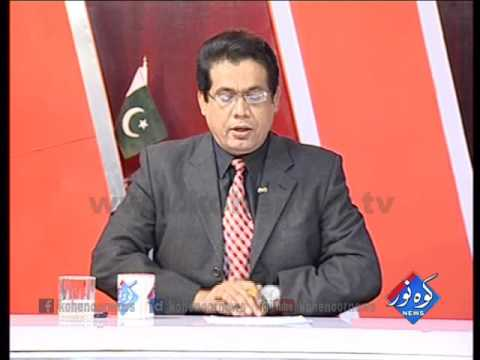 Pakistan Ki Awaaz 10 10 2016