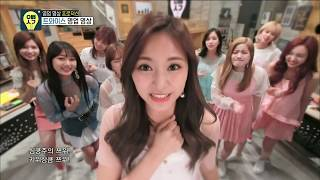 Video [SUB I 60FPS 1080P] TWICE - TWICE SONG, 트와이스 - 트와이스송 오빠생각 MP3, 3GP, MP4, WEBM, AVI, FLV Juni 2017