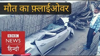 Video How did Banaras (Varanasi) flyover collapsed in which 18 people died (BBC Hindi) MP3, 3GP, MP4, WEBM, AVI, FLV Mei 2018