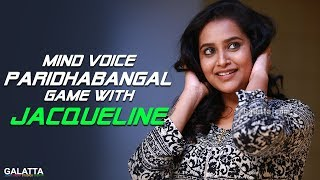 Video Mind Voice Paridhabangal Game with VJ Jacqueline | Kalakapovathuyaru | KPY MP3, 3GP, MP4, WEBM, AVI, FLV Januari 2018