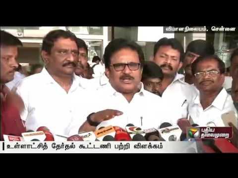 Congress-DMK-will-contest-local-body-polls-together-Thirunavukkarasar