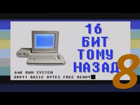 16 бит тому назад - idTech3 engine