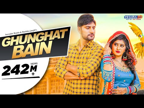 Ghunghat Bain | Ajay Hooda | Ruchika Jangid, Surender Romio | New Haryanvi DJ Songs 2019 | Mhara Tv