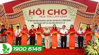 Thanh Hóa tổ chức hội chợ mùa thu Lam Kinh
