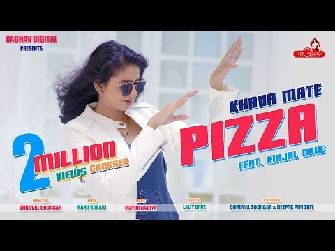 Video Khava Mate Pizza - Kinjal Dave New Gujarati Song Video 2018 | DJ Maza download in MP3, 3GP, MP4, WEBM, AVI, FLV January 2017